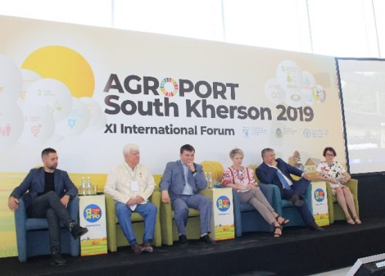 AGRI EVENT REVIEW